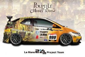ル・マン24hプロジェクト・チームの参戦車両、ホンダ・シビック・タイプRユーロFN2