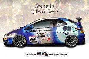 国内レース他 | ル・マン24hプロジェクト・チームの参戦車両、ホンダ・シビック・タイプRユーロFN2
