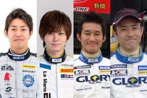 国内レース他 | 左からAドライバー天川翔貴、Bドライバー白石勇樹、Cドライバー野間一、Dドライバー下山和寿