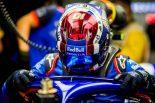 F1 | ガスリー走行時にトロロッソにトラブル「あまり走れなかったが、マシン改善のためのヒントを見つけ出せた」