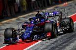 F1 | トロロッソ「いくつかトラブルに見舞われながら目的は達成。新たなセットアップの方向性も見えてきた」/テスト デイ2