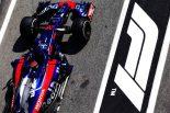 F1 | F1 Topic:ホンダも反対している2021年のPUレギュレーション『MGU-Hの廃止』は条件付きか?