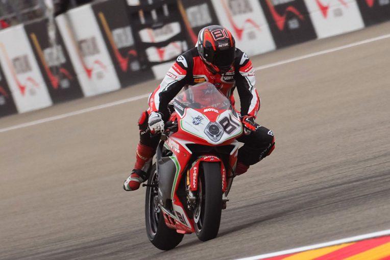 現在スーパーバイク世界選手権に参戦中のMVアグスタのマシン