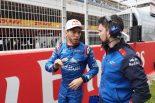 F1 | 【トロロッソ・ホンダ/ガスリー密着コラム】残酷にも両親の目の前で起きてしまった1周目のクラッシュ