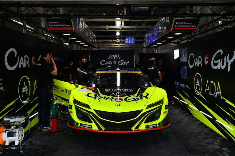スーパーGT | CARGUY Racing、2019年のスーパーGT参戦を断念。ル・マン24時間挑戦を目指す