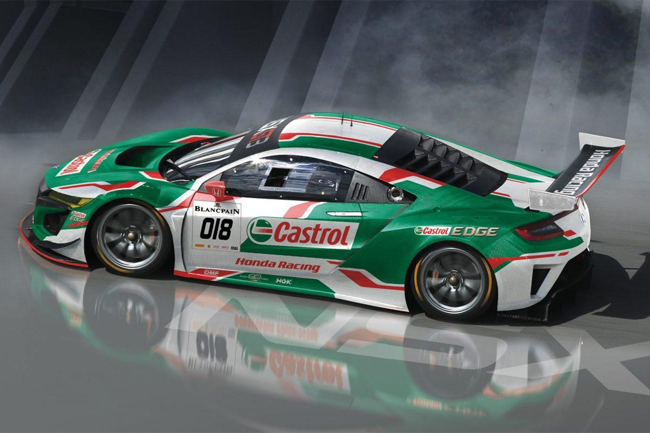 カストロール・ホンダ・レーシングがNSX GT3でスパ24時間にエントリーへ