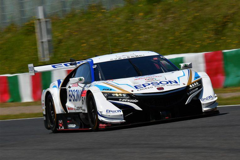 スーパーGT | スーパーGT:第3戦鈴鹿公式練習はレコード更新ラッシュ。GT500はEpson NSXが最速