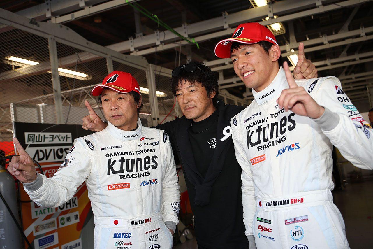 スーパーGT:K-tunes RC Fの中山雄一が一閃。レコードを2秒短縮して第3戦鈴鹿のポール奪取