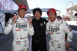 スーパーGT第3戦鈴鹿、GT300クラスでポールポジションを獲得したK-tunes RC F GT3