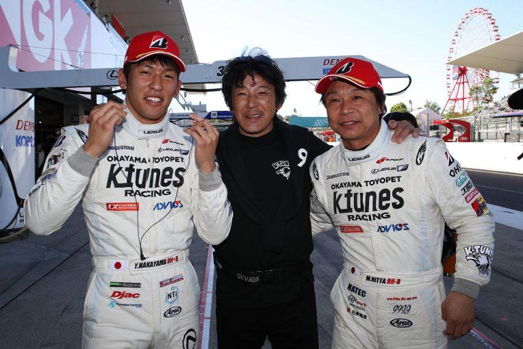 スーパーGT | スーパーGT:中山雄一「影山監督からは『1コーナーでOBしないように』と言われた」/GT300ポール会見