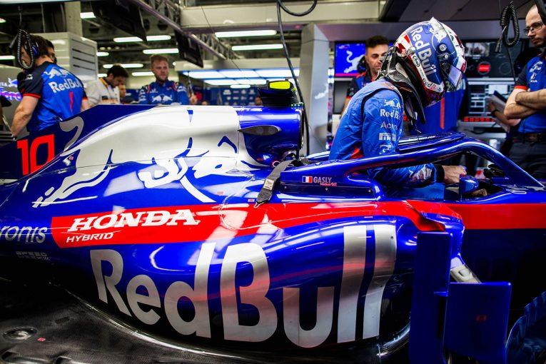 F1 | レッドブル・ホンダ誕生への気になるハードル(2):ダブルワークス体制における懸念