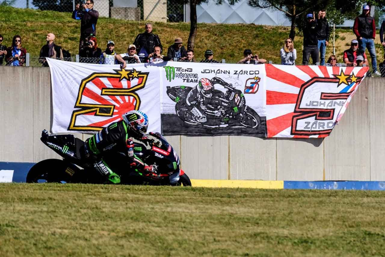 MotoGPフランスGP予選