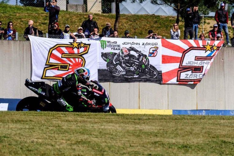 MotoGP | MotoGPフランスGP予選:ザルコが母国でポール、5戦連続1列目スタート。中上は19番手