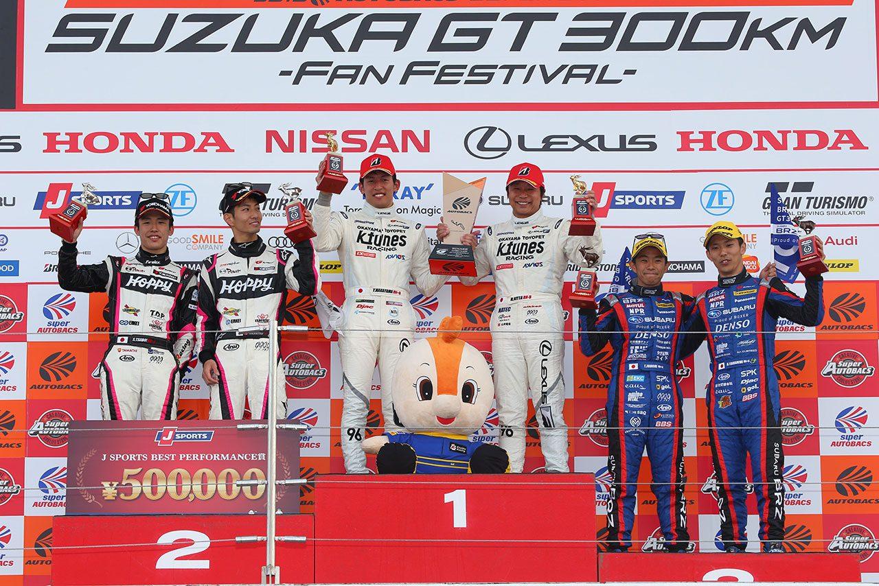 GT300クラス表彰台
