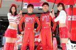 LEXUS TEAM ZENT CERUMO スーパーGT第3戦鈴鹿 レースレポート