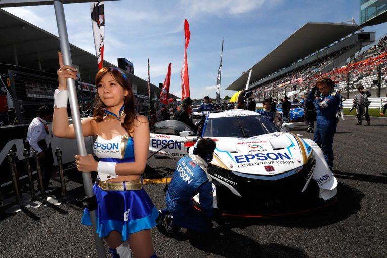 スーパーGT | Epson Nakajima Racing スーパーGT第3戦鈴鹿 決勝レポート