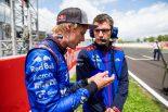 F1 | ハートレー「ワールドシリーズで表彰台に上ったモナコ、トラックのことはよく理解している」
