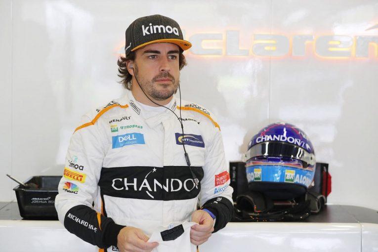 F1   アロンソ、2年ぶりのモナコへ「最後の最後までチャンスを待ち続け、できるだけ多くのポイントをつかみたい」