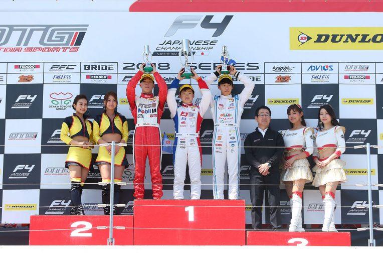 【順位結果】2018FIA-F4選手権 第6戦鈴鹿 決勝