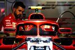 F1 | フェラーリ、モナコに新型ハロミラーを導入。ウイングレットは違法との通達に対応