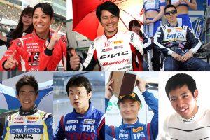 スーパー耐久に参戦する国内トップドライバーたち富士24時間のポイントを聞いた