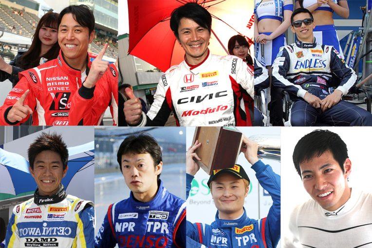国内レース他   50年ぶり復活の富士24時間。レースのポイントを国内トップドライバーたちに聞く