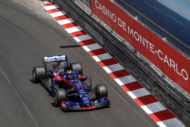 F1 | 【動画】ハートレー、トラフィックにひっかかり無念のQ1落ち/F1第6戦モナコGP予選