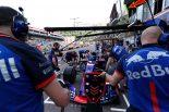 F1 | 【F1モナコGP 無線レビュー】トロロッソ・ホンダの総力戦で成し遂げた7位入賞