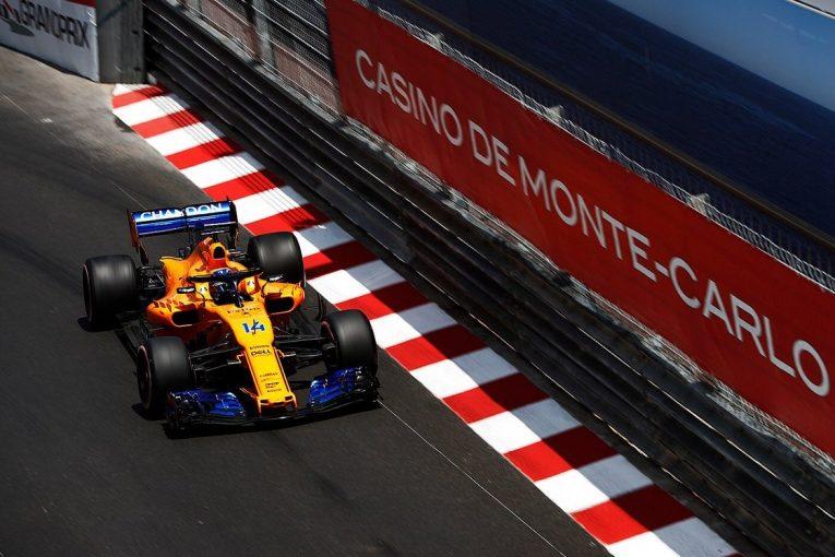 F1   アロンソ今季最高の予選7番手「セットアップ大変更のギャンブルが成功。一時はひどい状態だった」F1モナコGP土曜
