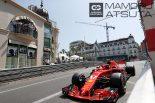 F1 | 【ブログ】Shots!世界でも屈指の迫力満点の撮影スポット/F1第6戦モナコGP 1回目