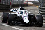 F1 | ストロール「ひどい1日。チャンスがなくレースができなかった」/ウイリアムズ F1モナコGP日曜