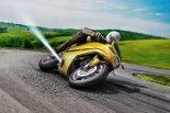 横滑り軽減システムのイメージ画像