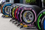 F1 | ピレリF1、複雑化したタイヤ名の廃止を検討。コンパウンドに関わりなく「ハード」「ミディアム」「ソフト」と呼称か