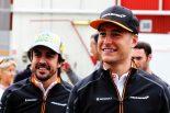 F1 | バンドーン、シート喪失への懸念を打ち消す「マクラーレンとは長期契約を結んでいる」