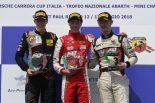 レース1優勝を飾った折・カルドウェル(プレマ・セオドール・レーシング)