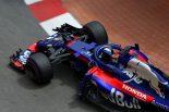 F1 | ガスリーとハートレー、ホンダのアップデートに期待「大きなステップになるはず」