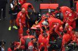 F1 | FIA、カナダGP以降もフェラーリのERSを監視。アップデート版システム導入へ