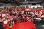 MotoGP | 2018MotoGPロードレース世界選手権第6戦イタリアGPまとめ
