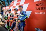 2018MotoGPオランダGP予選トップ3