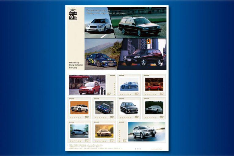 インフォメーション   スバル60周年切手コレクション第2弾、6月1日から期間限定発売