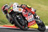 MotoGP | 鈴木竜生と佐々木歩夢が初フロントロウ獲得。マルティンは4戦連続ポール/MotoGPイタリアGP Moto3予選