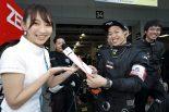 【動画】スーパーGT第3戦鈴鹿のZF AwardはK-tunes Racing LM corsaに