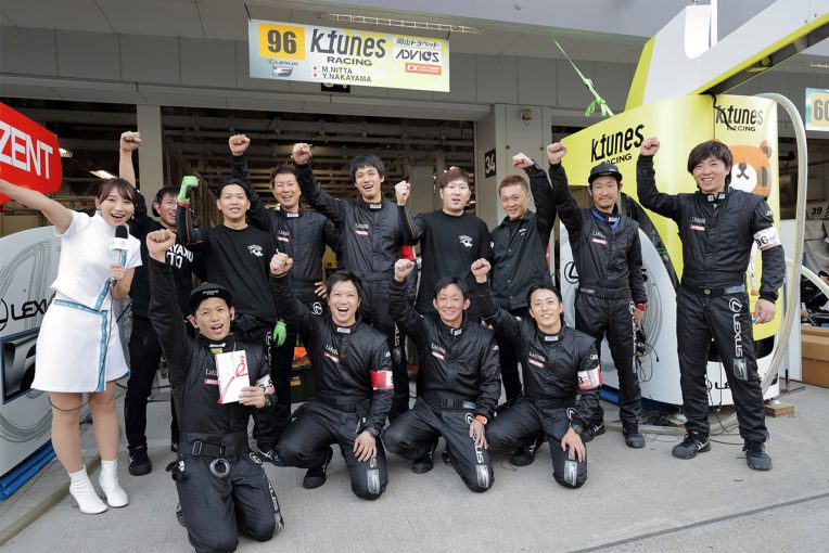 スーパーGT   【動画】スーパーGT第3戦鈴鹿のZF AwardはK-tunes Racing LM corsaに
