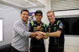 2019年もテック3に所属し、KTMのマシンを駆ることになったハフィス・シャーリン