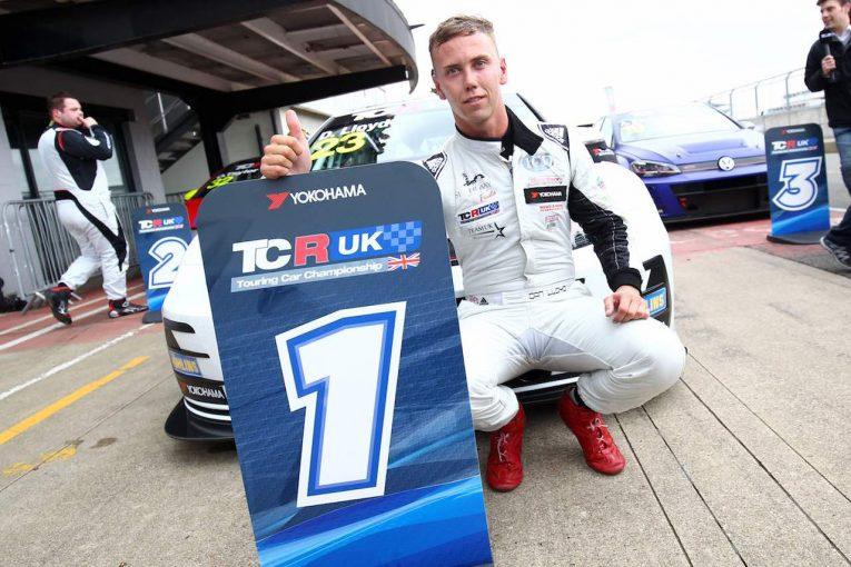 海外レース他 | TCR UKで快進撃を見せるダン・ロイドがBTCC電撃復帰。シビックをドライブへ