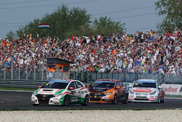 海外レース他 | WTCR第6戦の開催地がスロバキアに変更。アルゼンチンラウンド開催中止を受け