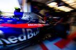 F1   F1カナダGP金曜、10人が新パワーユニットを導入。トロロッソ・ホンダのふたりは基数上限に達する