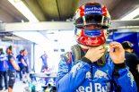 F1 | ガスリー「今日18番手でも心配ない。実際にはトップ10を争える速さがある」トロロッソ・ホンダ F1カナダGP金曜