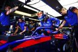 F1 | ハートレー「新PUは決勝ではもっと大きなアドバンテージをもたらすはず」:トロロッソ・ホンダ F1カナダGP土曜