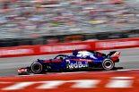 F1 | トロロッソ「ガスリーに不運が重なり残念。チームのポテンシャルに見合う結果を出せなかった」:F1カナダGP土曜